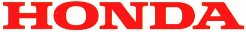 logo_honda_schriftzug_einzeln